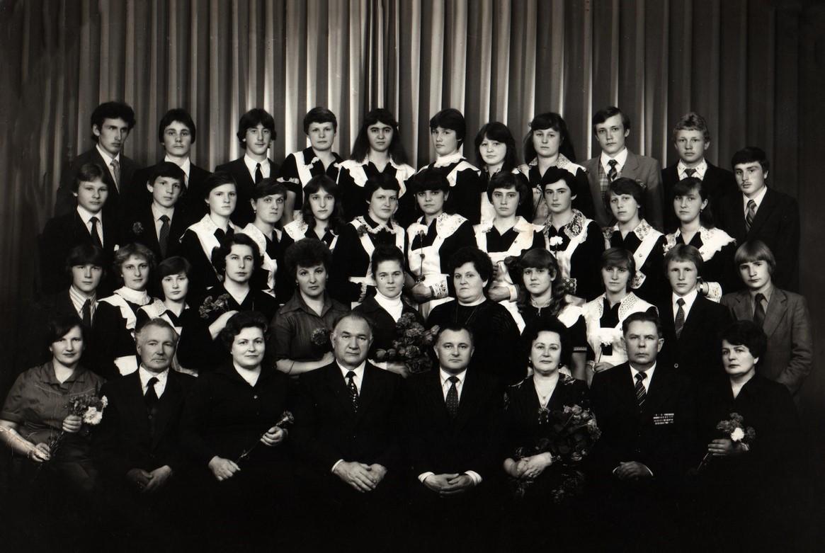 1982-10a