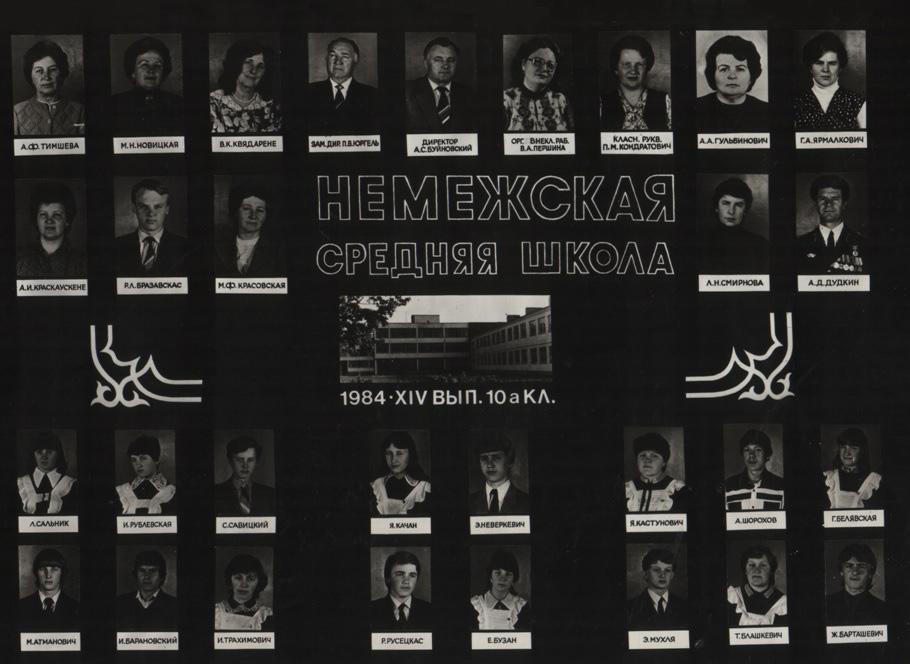 1984-10a