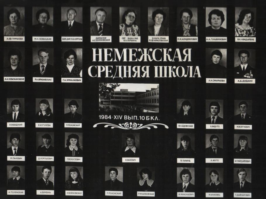 1984-10b