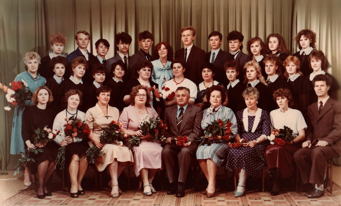 1989-11a