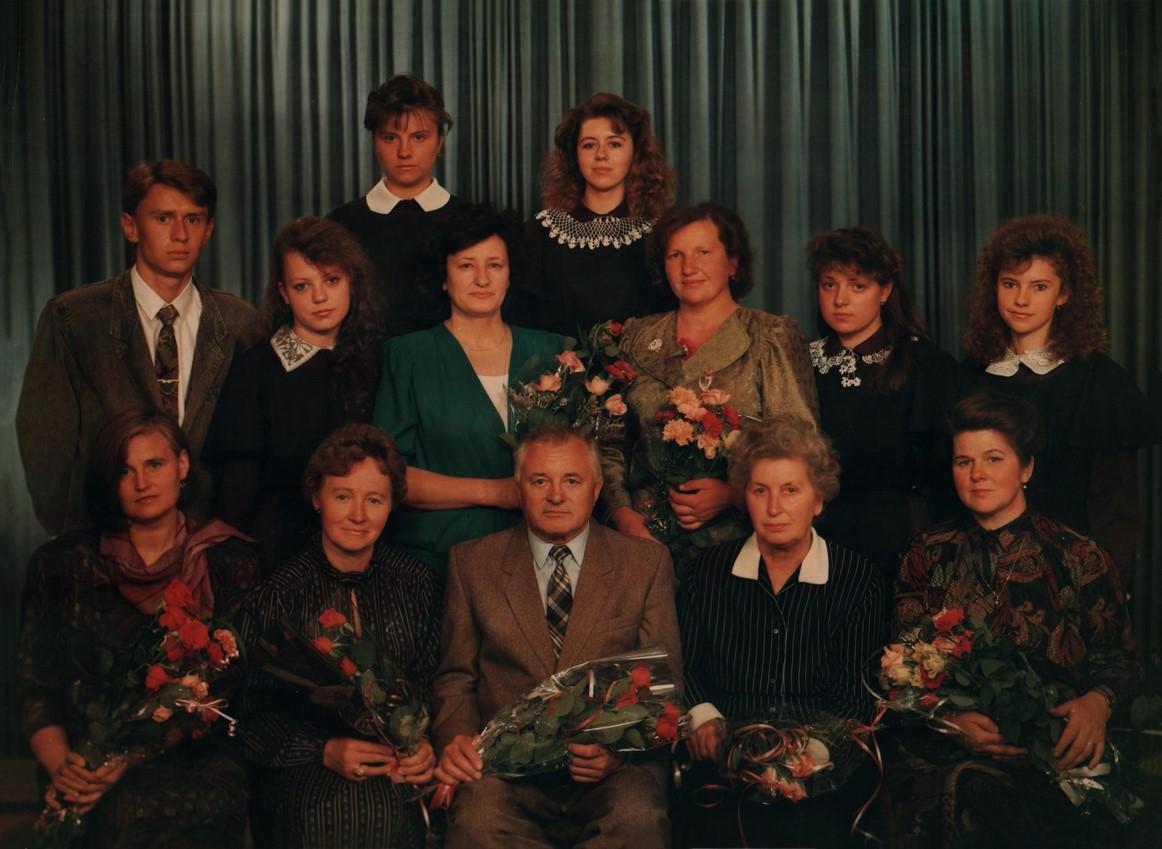 1993-12c