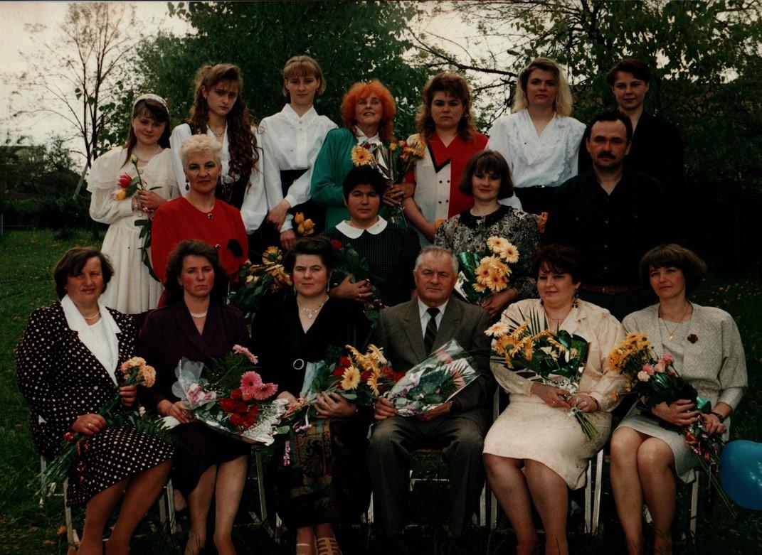 1995-12a