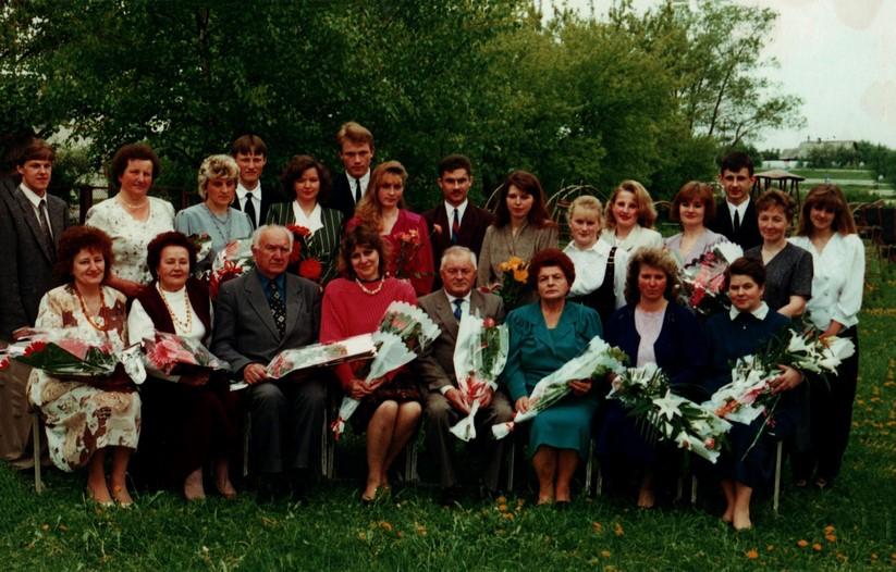 1996-12c