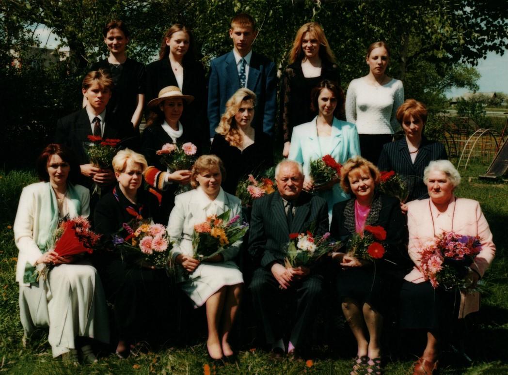 1999-12g